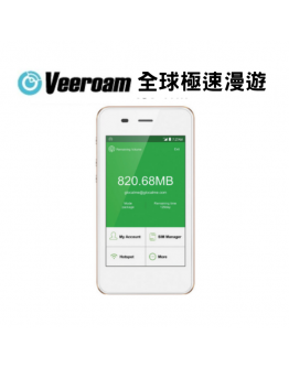 Veeroam G3 Pocket WIFI 黑色